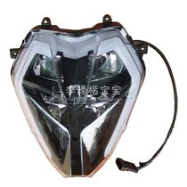 Suitable for small xunlong BJ150-31 headlight headlight assembly BJ150S headlight front cover lamp assembly