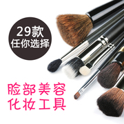Makeup brush set bag for taking full set brush blush brush eye shadow brush tool beginner genuine Concealer Brush