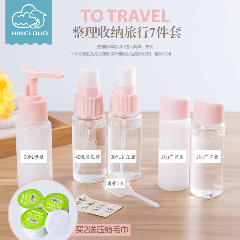 Washing bag small bottle travel supplies portable female shampoo shower gel male points bottled travel empty bottle set