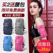 Running mobile arm bag sports arm bag apple 6plus arm with 7 men and women arm sleeve bag bag bag