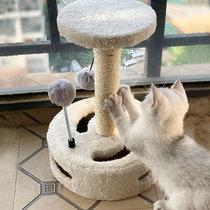 Cat climbing frame Small cat nest Cat scratching board Cat tree One-piece cat shelf Cat scratching column Kitten toys Pet supplies
