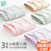 Pregnant womens underwear cotton cotton in the late stages of pregnancy in the early stages of pregnancy early post-partum low-waisted shorts female pregnancy underwear