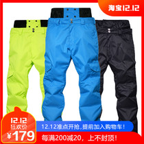New ski pants Mens winter outdoor single-board snow pants waterproof warm and thickened breathable snowboarding pants