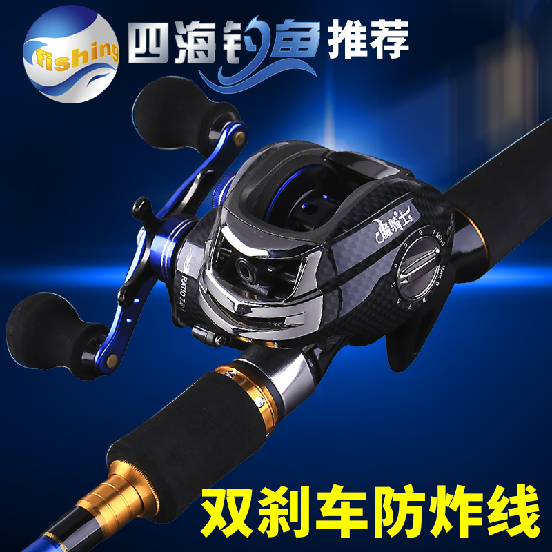 Magic Knight Japan imported carbon road Aachen set 2.1 meters straight handle gun handle 18 axis water wheel anti-explosion line 2.4