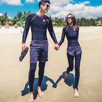 Korean diving suit split surf long-sleeved trousers bathing suit sunscreen dry couple male and female jellyfish clothes floating submersible suit