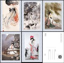 Postcard Liu Hongqin Gu Weixin and others painted pens women painting 5 148 x 100mm