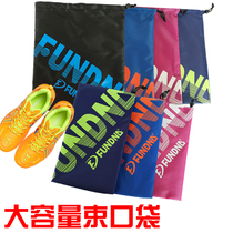 Sneakers Soccer basketball shoe bag sports clothes bundle Pocket drawstring nylon clothing storage bag 5 pieces