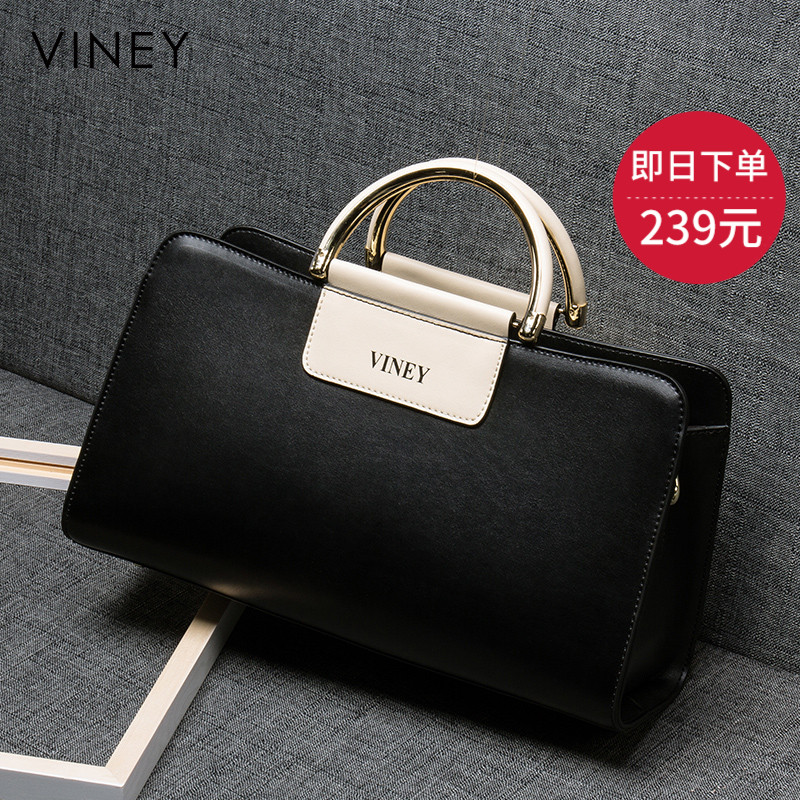Viney bag 2018 new handbag leather handbags wild shoulder bag Messenger bag Korean fashion tide