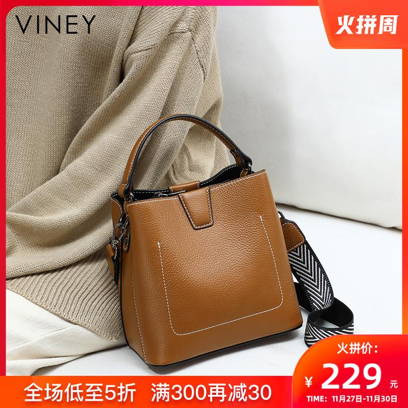 Viney bag 2020 new trendy leather fashion bucket bag simple and versatile one-shoulder messenger bag portable female bag