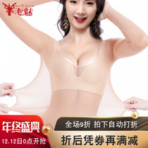 Flying charm belly Dance top skin color net yarn high elastic flesh bottom shirt dance invisible clothes female thin autumn dress