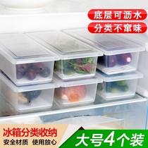Ящик для хранения холодильника новый большой морозильный морозильник для хранения продуктов питания бытовые сливные лотки выдвижные ящики для продуктов питания