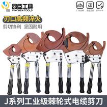 Ratchet cable scissors J40 52 75 95 100 manual gear steel strand cut wire pliers copper aluminum cable