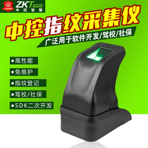 Attendance machine accessories from the best shopping agent yoycart com