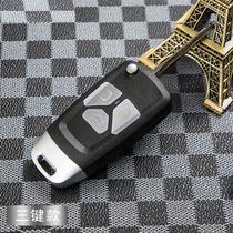 Chevrolet Coruz пульт дистанционного управления ключевой корпус Miribo Buick новый Regal Yinglang модифицированный складной ключ