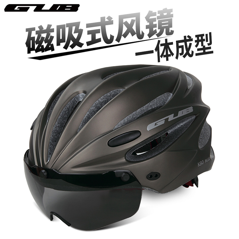 GUB Mountain Highway Bicycle with Wind Mirror and Glasses Integrated Formed Riding Helmet and Safety Hat Equipment for Men and Women