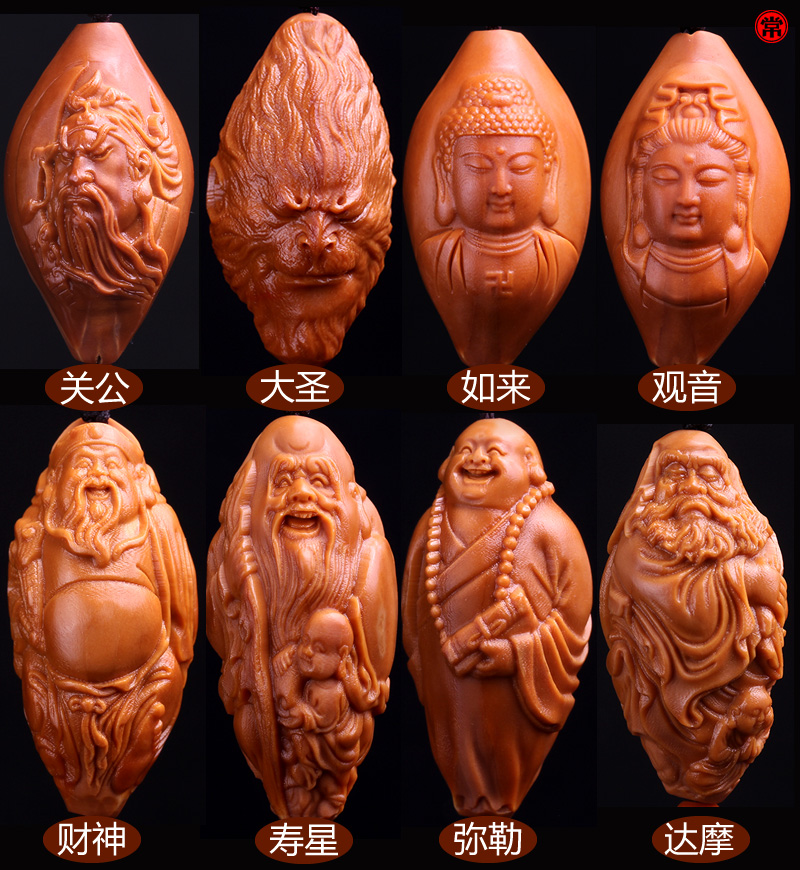 Normal olive nuclear guanyin single-seed big holy as to guangong wealth god life star Myler nuclear carving string pendant necklace