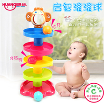 0-1-year-old childs hand grasping ball