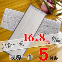 Sans rayures lavage à la main pâte vadrouille remplacement Tissu vadrouille plat vadrouille tissu paresseux vadrouille vadrouille tête vadrouille