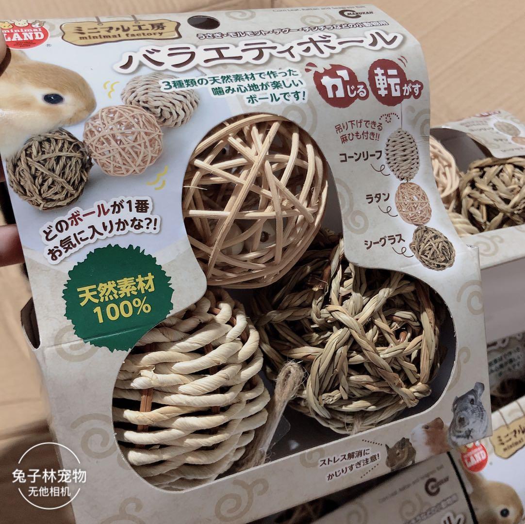 (Кроликовый лес) Marukan Marka natural ткать игрушечные шары группы из 3 в съедобных кроликов и кроликов маленьких любимых игрушек