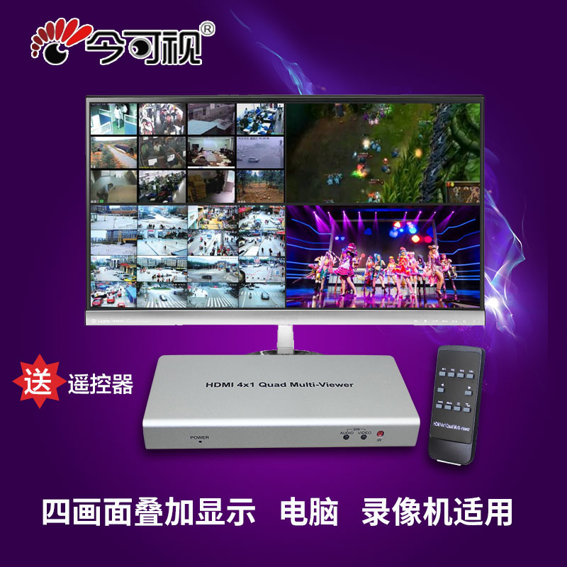 cheap Purchase china agnet HDMI high-definition four-screen splitter
