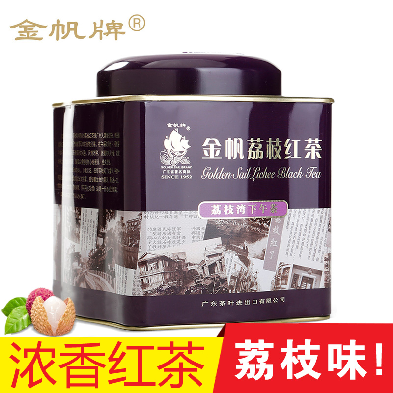 Jinfan Brand Tea 2017 Spring Tea Lychee Black Tea 180g Luzhou Kung Fu Tea Flesh Gift Box Canned Bulk