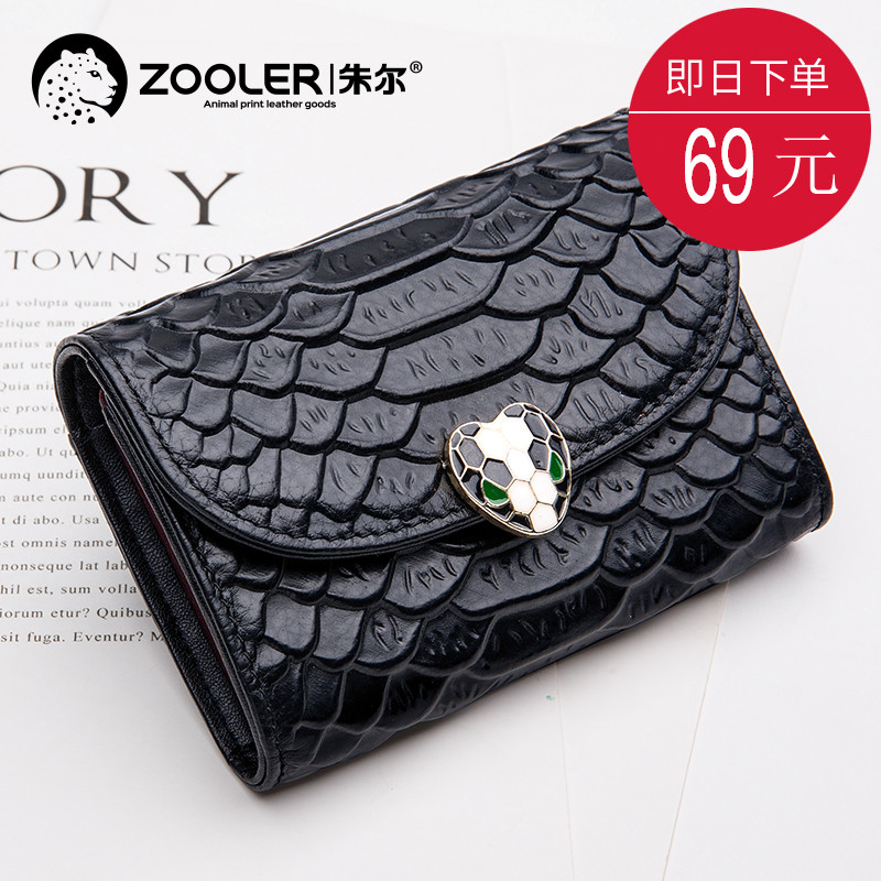 Ms. Jul's Large Capacity Anti-theft Brushing Card Bag Leather Multi-card Position Anti-degaussing Mini-thin Tide Card Jacket