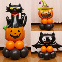 Halloween aluminum film latex balloon party decoration road guide welcome bar set arch column package.