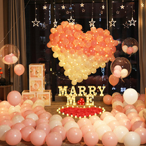 Proposal Creative decoration supplies Props Romantic surprise scene Letter light Confession artifact Indoor Tanabata Valentines Day
