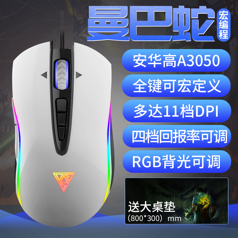 [The goods stop production and no stock]G502 Mamba snake mouse League of Legends dota2 anti-war cf esports game dedicated macro programming one-click instant