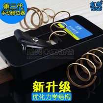 Friends of the animal husbandry manual edge banding trimming knife veneer trimming knife woodworking scraping device together head edge banding machine trimming device