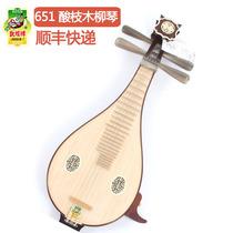 Dunhuang Liuqin 651 651M acid branches wooden white horn zhenxi peony head flower liuqin with piano box