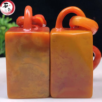 Tian Huangshi to Zhang Shou Shan stone set chapter Lao Stone Erlian chapter Gift of chicken blood stone Seal carving chapter Calligraphy painting Name chapter