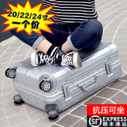 Aluminum frame trolley luggage suitcase and password 20 universal wheels leather case 24 28 inch 26 Korean Students