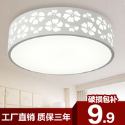 Simple circular LED ceiling lamp modern living room bedroom lamp study lamp warm room lamp porch lamp corridor lamp