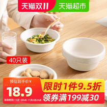 Edo disposable bowl paper bowl 40 only household dishes outdoor barbecue picnic soup bowl can degrade paper bowl 350ml