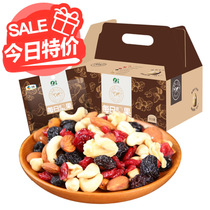 (CAT supermarket) in the food and crafts nut pregnant women daily snacks big bag mixed nuts gift box 750g