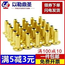 Brass hollow rivets copper chicken eye buckle through hole 0.9M1.1M1.2M1.3M1.5M1.7M2M2.5M3M4M56.