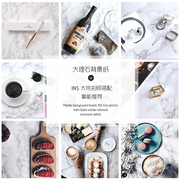 Marbled paper background paper photo ins Taobao photography photography props props delicacy shooting props