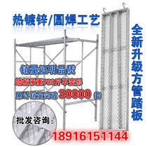 Square tube thickened pedal scaffolding galvanized thickened movable frame trapezoidal shelf mobile scaffolding factory direct