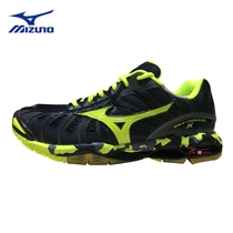 MIZUNO Mizuno volleyball shoes WAVE TORNADO X mechanical cushioning wear-resistant non-slip men and women shoes sports shoes