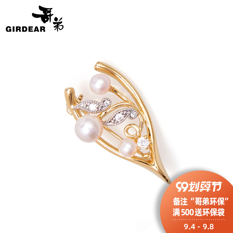 Brother accessories 2020 new ancient water drop pearl brooch pin pin female A900094
