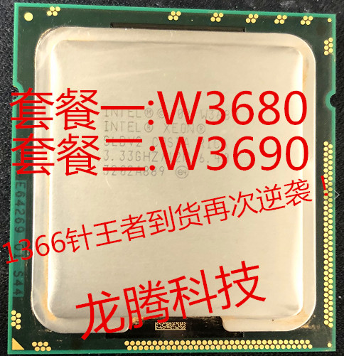 category:CPU,productName: Intel/Intel i5 4460 Slot CPU