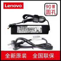Original Lenovo Y450 Y460 Y470 Y480 Y400 Y410 Y430p power adapter charger