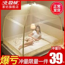 Юрт противомоскитная сетка 1 8 м Кровать с каркасом для дома 1 2 м студенческое общежитие 1 5 м новый ребенок анти-падение 2 м