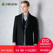 Firs Cedar Winter New business pure color simple fashion woolen coat jacket