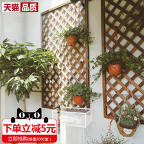 Anticorrosive wood carbonized Wood mesh flower rack partition fence Fence garden fence wooden grille courtyard Decorative Crawler