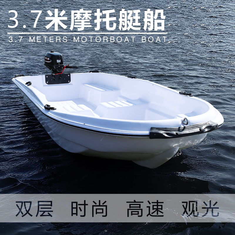 Double-decker luxury motorboat fiberglass speedboat yacht high-speed boat sports boat fishing boat can be equipped with an outboard machine