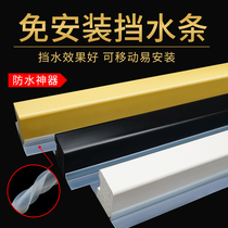 Bathroom magnetic solid baffle free to install one word removable shower room waterproof bar toilet water barrier