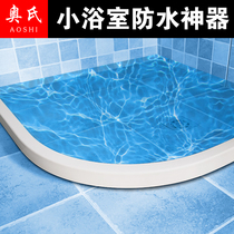 Solid baffle Curved PVC Bathroom Waterproof toilet L-shaped straight word shower room water-shaped stone matrix