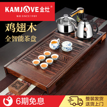 Golden 竈 R-350A chicken wing wood solid wood tea plate set fully automatic all-in-one home tea sea tea set